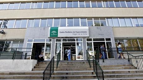 UGT condena la agresión sufrida por un vigilante en el Hospital Virgen de la Cinta (Huelva)